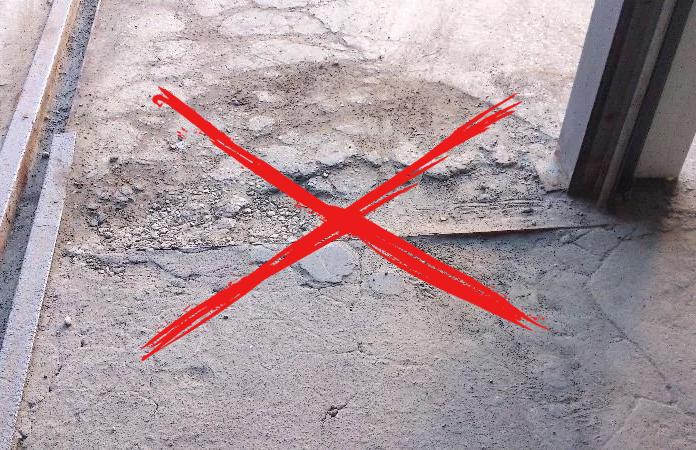 Бетон 2300 тер заливка бетона