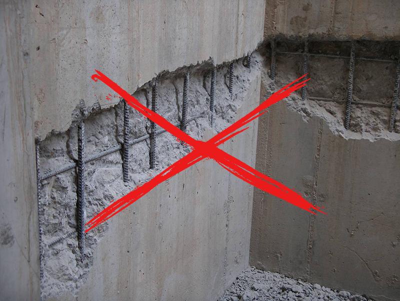 Бетон 2300 проникающая гидроизоляция для бетона леруа мерлен купить цена